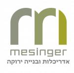 אודי מסינגר – אדריכלות ירוקה